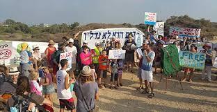 מעורבות במחאה בחברה הישראלית