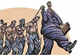 Картинки по запросу раб
