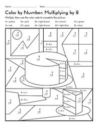 A 13 x 13 multiplication worksheet is an ideal tool for children to learn and memorize the times tables. Color By Number Multiplying By 9 Worksheet Education Com