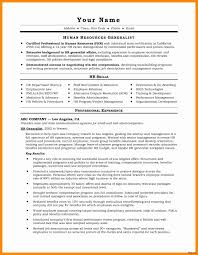 Online Job Resume New 70 Professional Resume Line Free Resume