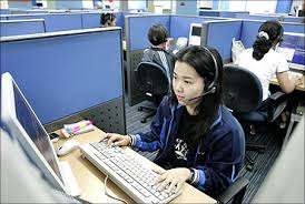 Call Center The House Of Wards