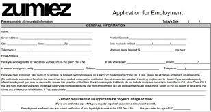 Zumiez Job Application  Printable Job Employment Forms regarding Nike Job  Application