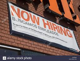 Small Picture Now Hiring sign at a Home Depot Stock Photo Royalty Free Image