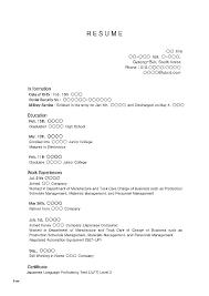 No Job Experience Resume – Eukutak
