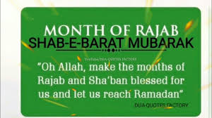 It is well known within our sacred scriptures that god has ordained some months to be more sacred one of these sacred and beautiful times is the blessed month of rajab. Month Of Rajab Shabebarat Mubarak Ramadan Mubarak Dua Quotes Factory Youtube