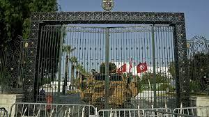 حزب النهضة يدعو إلى انتخابات مبكرة في تونس - فرانس 24