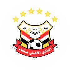 نادي أهلي صنعاء - Ahli Sana'a Club - Home