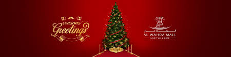 Christmas Event Christmas Celebration 2018 Al Wahda Mall The Best