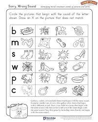 Reading Comprehension Games For Kindergarten Kindergarten Reading ...