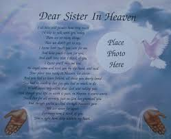 Dear brother in heaven memorial verse poem lovely gift | Sister In ... via Relatably.com