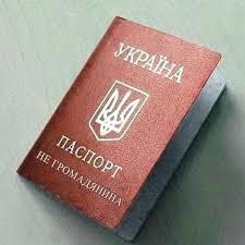 Угроз для крымчан, желающих получить биометрический паспорт, нет, - ГПСУ - Цензор.НЕТ 5790