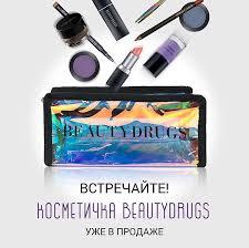 #Thisislove Cамая стильная, прозрачная... - Selective Perfumery ...