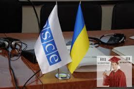 Предмет Противодействие организованной преступности в Украине и  Противодействие организованной преступности в Украине и мире