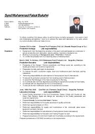 Cv faisal for FOOD SCIENCE, PROCESSING AND TECHNOLOGY. Syed Muhammad Faisal  Bukahri Date of Birth: May 10, 1974 E-Mail: ...
