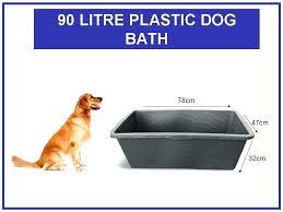 dog bath tub large tubs elegant black deep plastic water animal iris el
