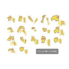 南條愛乃 Acoustic Live Tour Vol.1 17/47 ~わたしから会いにいきます ...