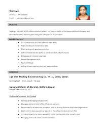 Charming Biodata Resume For Job Images Example Resume Ideas