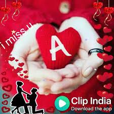Anju - ShareChat - Funny, Romantic ...
