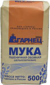 Гарнец <b>мука пшеничная</b> цельнозерновая, 500 <b>г</b> — купить в ...