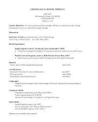 Resume Template Chronological Atlasapp Co