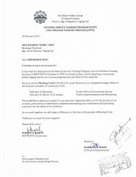 The Fisher Valley College Letter To The Barangay Chairman Of Bgy