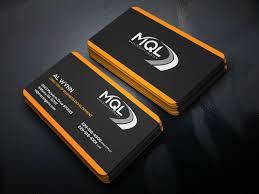 Business Card Best Design 2018 Business Card Design Software Business Card Design Ideas
