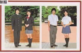 文京 高校
