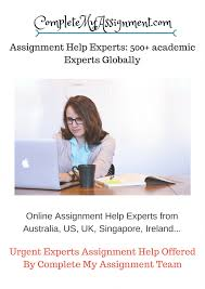 assignment help to essay writing services only at cma assignment help experts