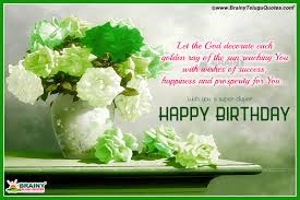 Quotes About Birthday English 24 Quotes