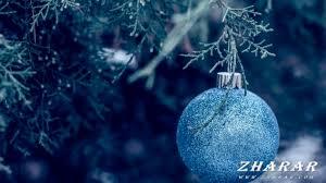 Реферат Праздник Новый год новогодние традиции и история  Реферат Праздник Новый год новогодние традиции и история