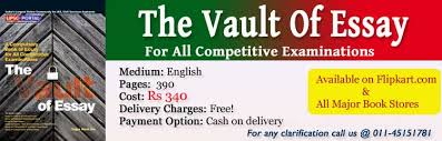 book the vault of essay for all competitive examinations ias   book the vault of essay for all competitive examinations