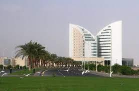 وظائف أكاديمية شاغرة بنظام التعاقد للعام الجامعي الجديد في جامعة نجران