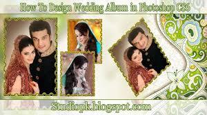 wedding album design. How To Design Wedding Album in Photoshop CS6 The First Beginning