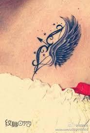 I Love This Tattoo Tetování Tatuajes De Sagitario Tatuajes De