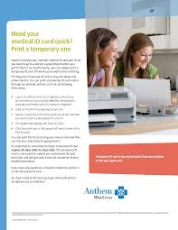 Anthem is a leading health benefits company dedicated to improving lives and communities, and making healthcare simpler. Https Rsccd Edu Departments Risk Management Benefits Documents How 20to 20print 20a 20temporary 20anthem 20id 20card Pdf