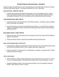 public good vs individual rights public good vs individual rights ap world history final exam essay due 6