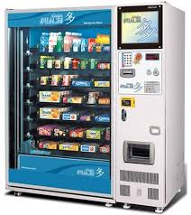 Beverage Vending Machine Fascinating Multi View Snack Beverage Vending Machineid48 Product