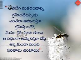 Best Telugu Motivational Life Quotes For Success తెలుగు Awesome Quotations For Success In Life