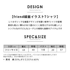 夏新作 Tシャツ 線画 プリント イラスト トップス カットソー 韓国 ファッション