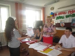 Нижний Новгород В ИК осуждённые защитили дипломные работы  В ИК 2 осуждённые защитили дипломные работы