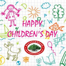 children s day best childrens day sms wishes messages children s day sms in hindi