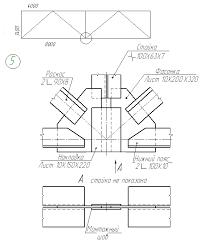 Контрольно графическая работа № Исходные данные для выполнения упражнения выбираются в зависимости от варианта согласно рисунку 23