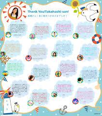夏にぴったり夏デザインの色紙を集めてみた Yosetti公式ブログ