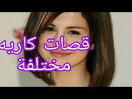 قصات شعر قصير كاريه 2019هدية لكل محبي الكاريه