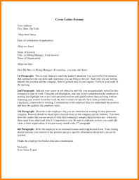 Dme Pharmaceutical Sales Manager Cover Letter Within 25 Enchanting