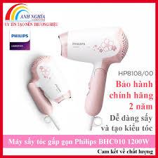 Máy Sấy Tóc Philips HP8108 Chính hãng - gấp gọn tiện lợi, họa tiết hoa anh  đào cực xinh xắn giá cạnh tranh