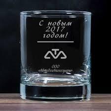 <b>Фирменный новогодний</b> бокал для виски купить подарок за 690 ...