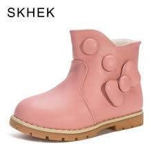 Compare prices on <b>Skhek</b> - shop the best value of <b>Skhek</b> from ...