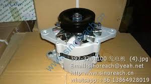 397 3701100 generator for yuchai spare