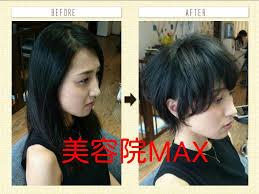 アラフォーの髪型似合うショートについて Throughout アラフォー 髪型
